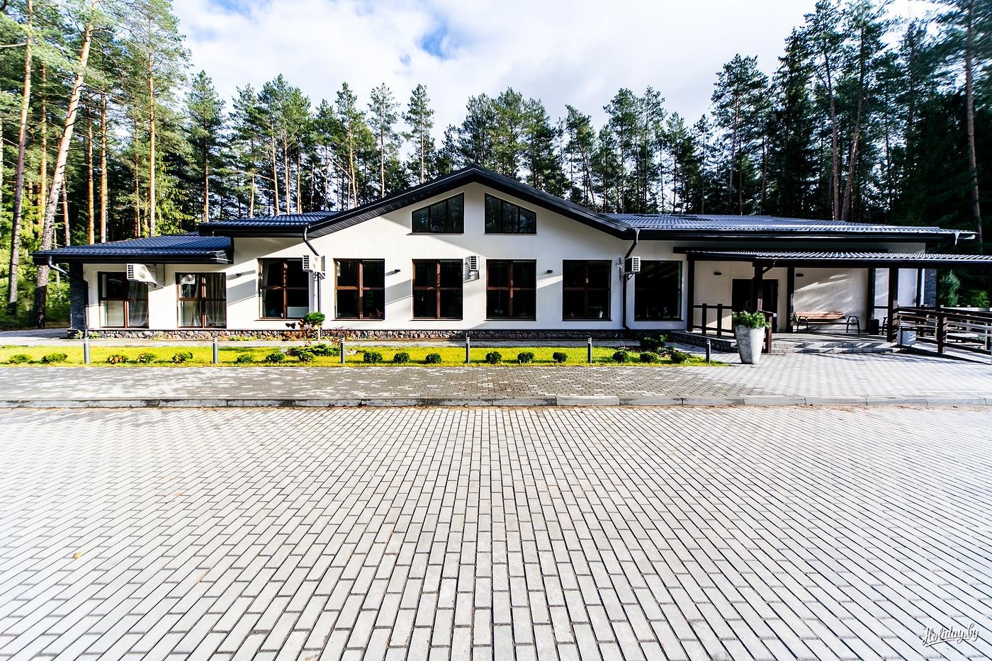 Ислочь-парк