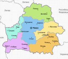 Где отдохнуть в Белоруссии?